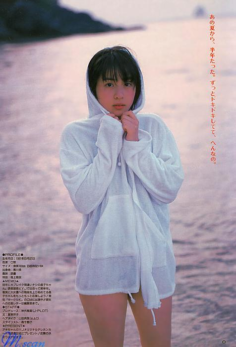 ms_akiko_kinouchi006.jpg