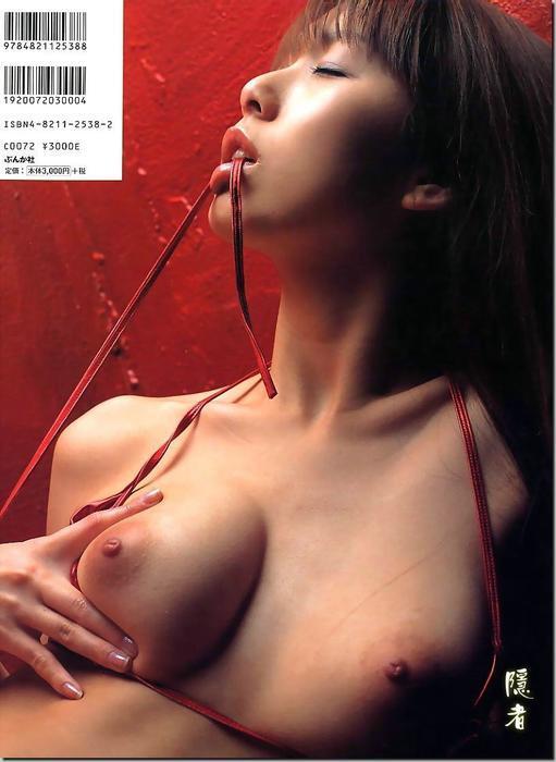 inja_scan_2003_Kazuichi_Akutsu002.jpg