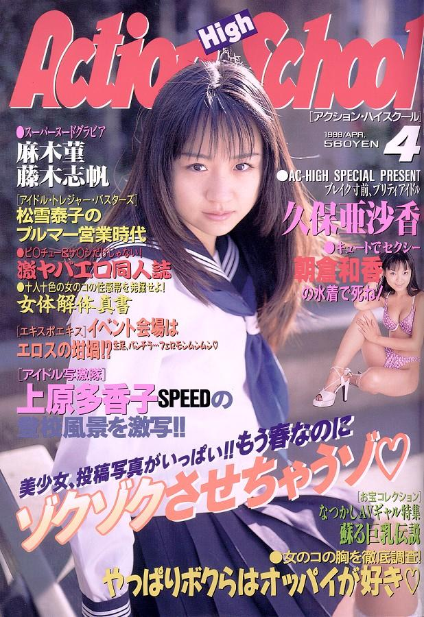 kubo_asaka007.jpg