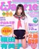 kubo_asaka003.jpg