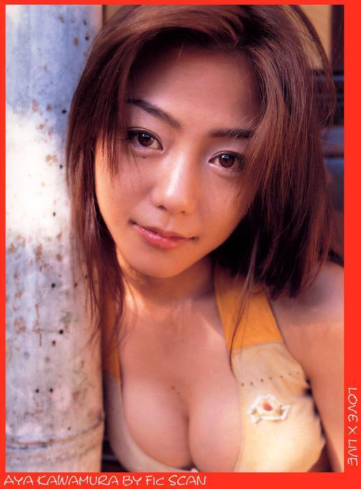 aya_kawamura_13.jpg