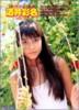 gsig_ayana004up9902.JPG