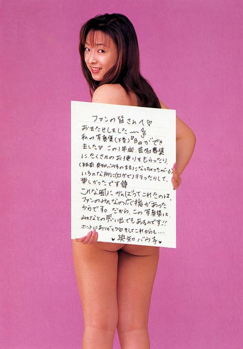 bauko_eichi001.jpg