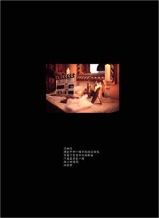 季芹 Chi Chin 《前世今生写真集》