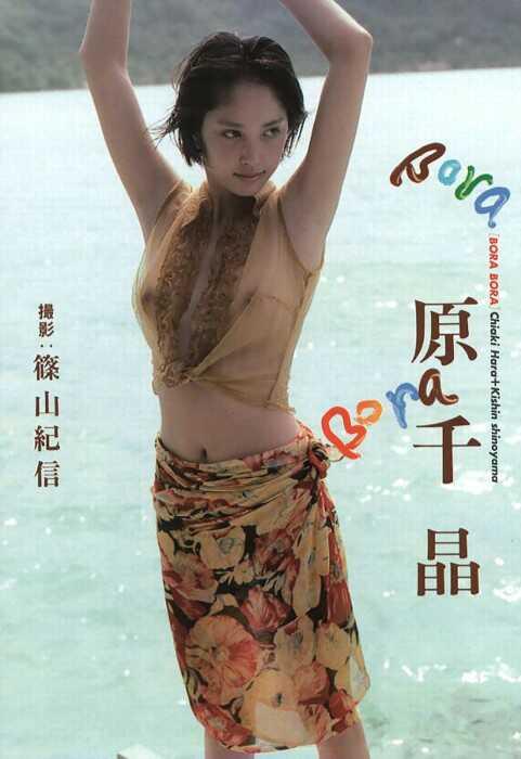 hara_chiaki003.JPG