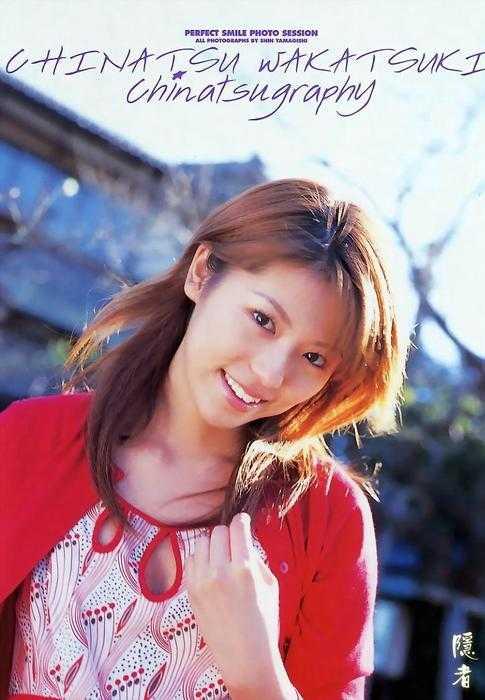 chinatsu_wakatsuki_2.jpg