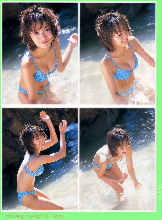 ichikawa_yui_5.jpg