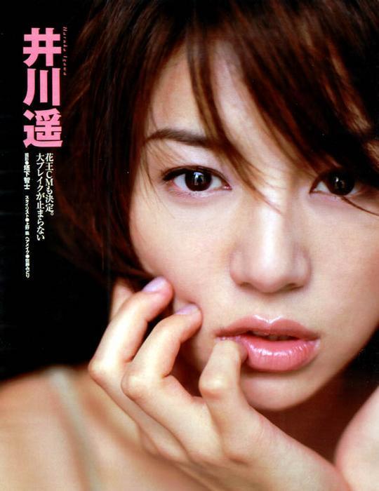 i_haruka001.jpg