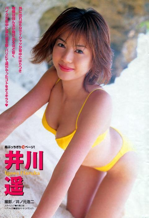 i_haruka049.jpg