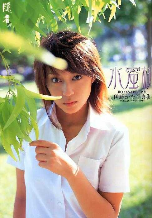 in_s_ito_kana_pictorial_003.jpg