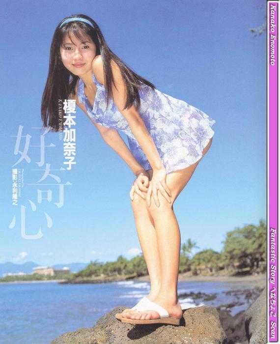 kanako_enomoto_koukishin002.jpg