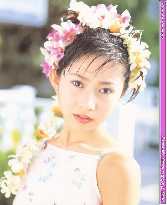 kanako_enomoto_koukishin016.jpg