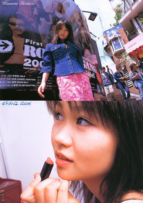 manami_shimizu_12.jpg